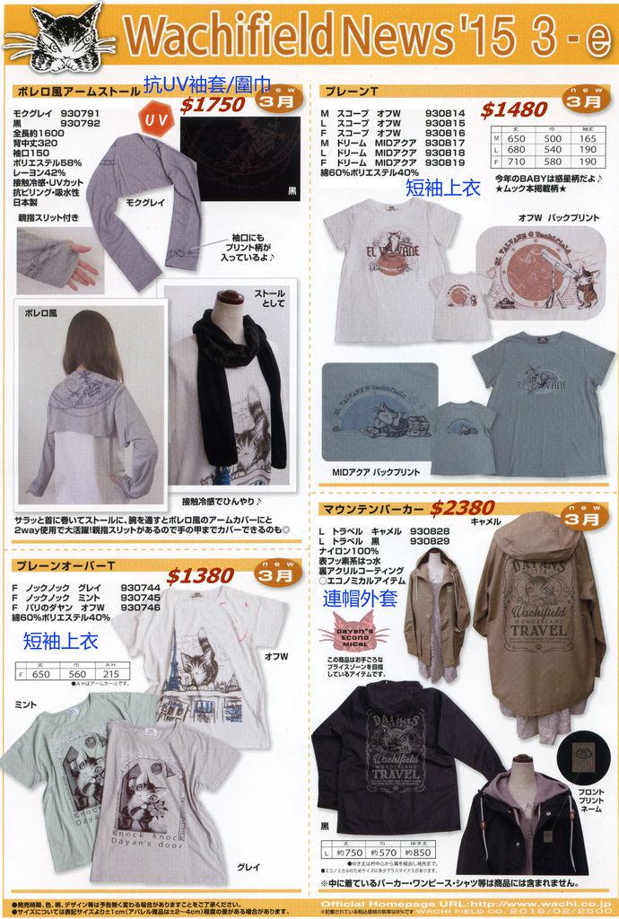 news15-03-e.jpg