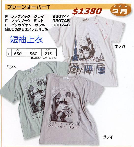 news15-03-e-3.jpg