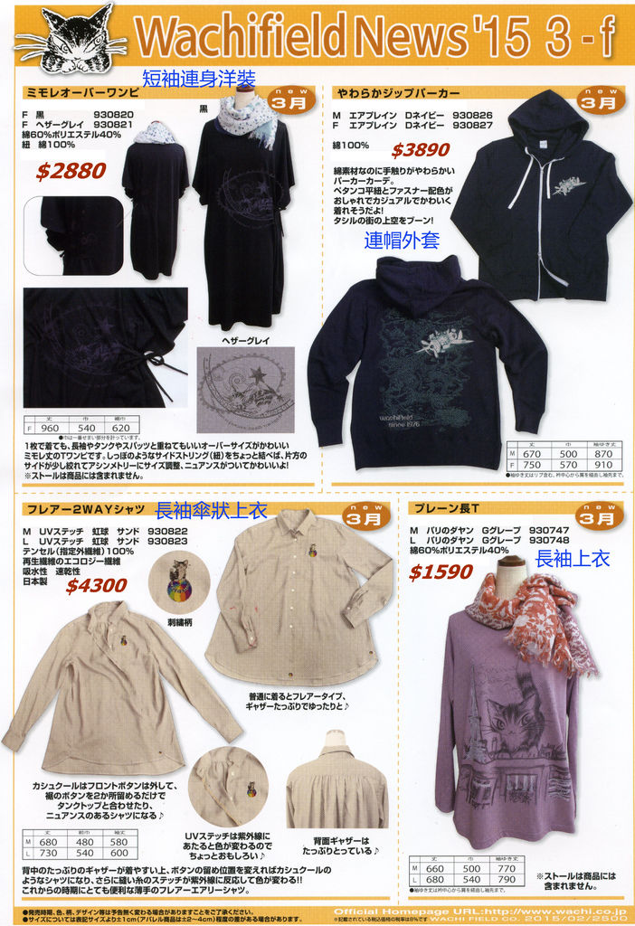 news15-03-f.jpg