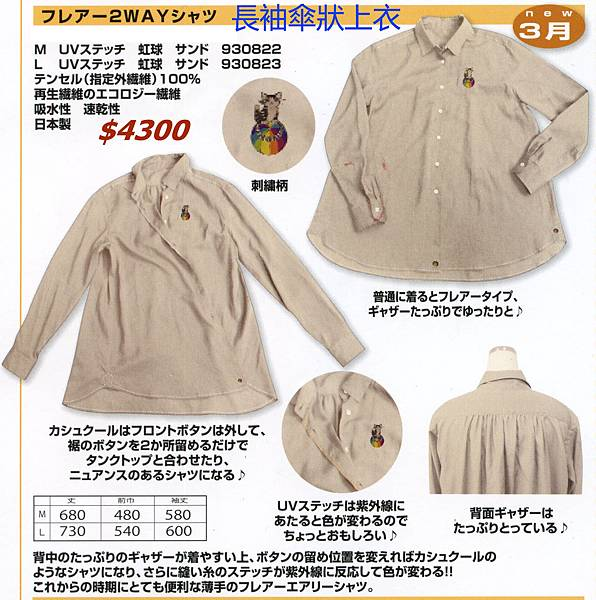 news15-03-f-3.jpg