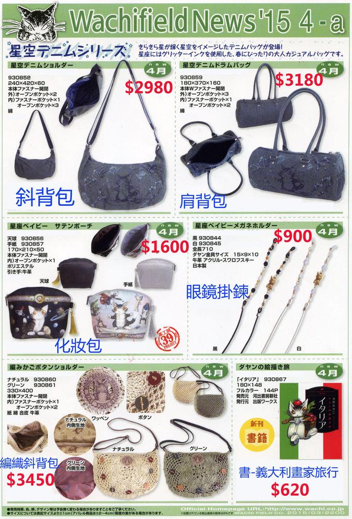 news15-04-a