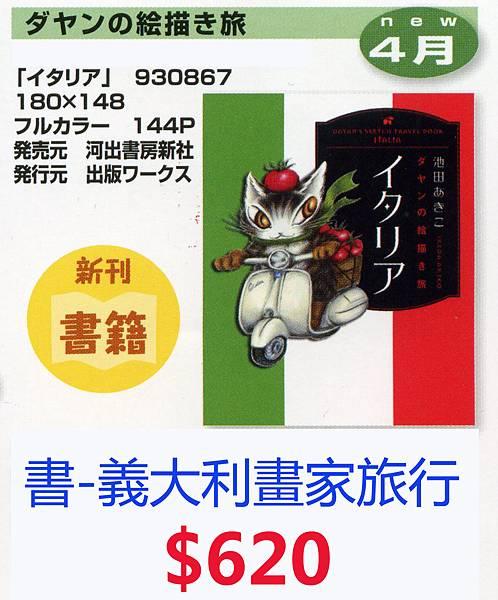 news15-04-a-6