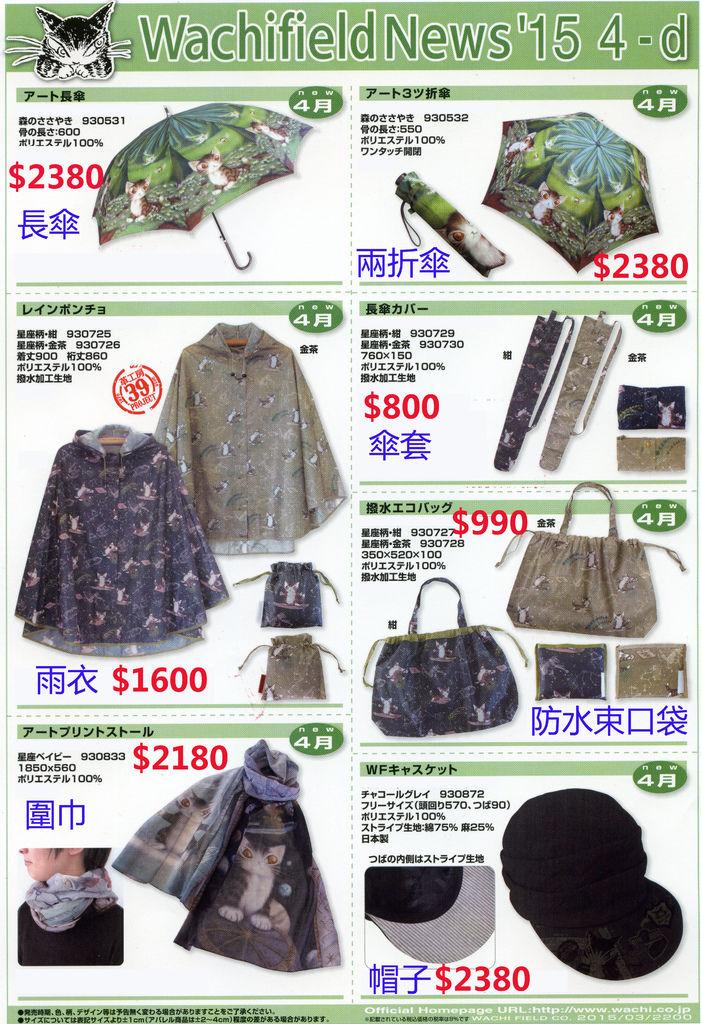 news15-04-d
