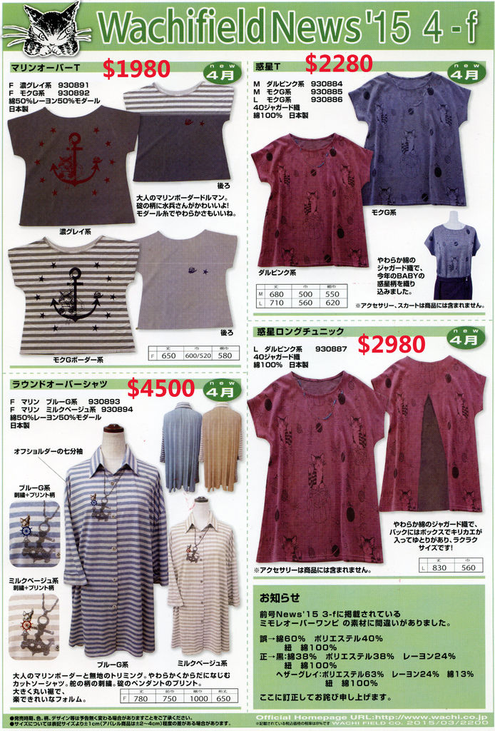 news15-04-f