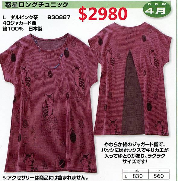 news15-04-f-4