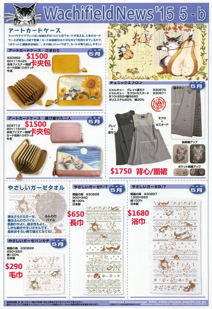 news15-05-b.jpg