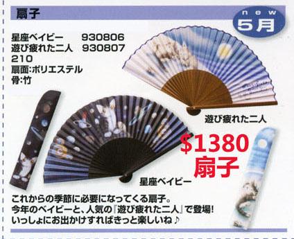 news15-05-c-02.jpg