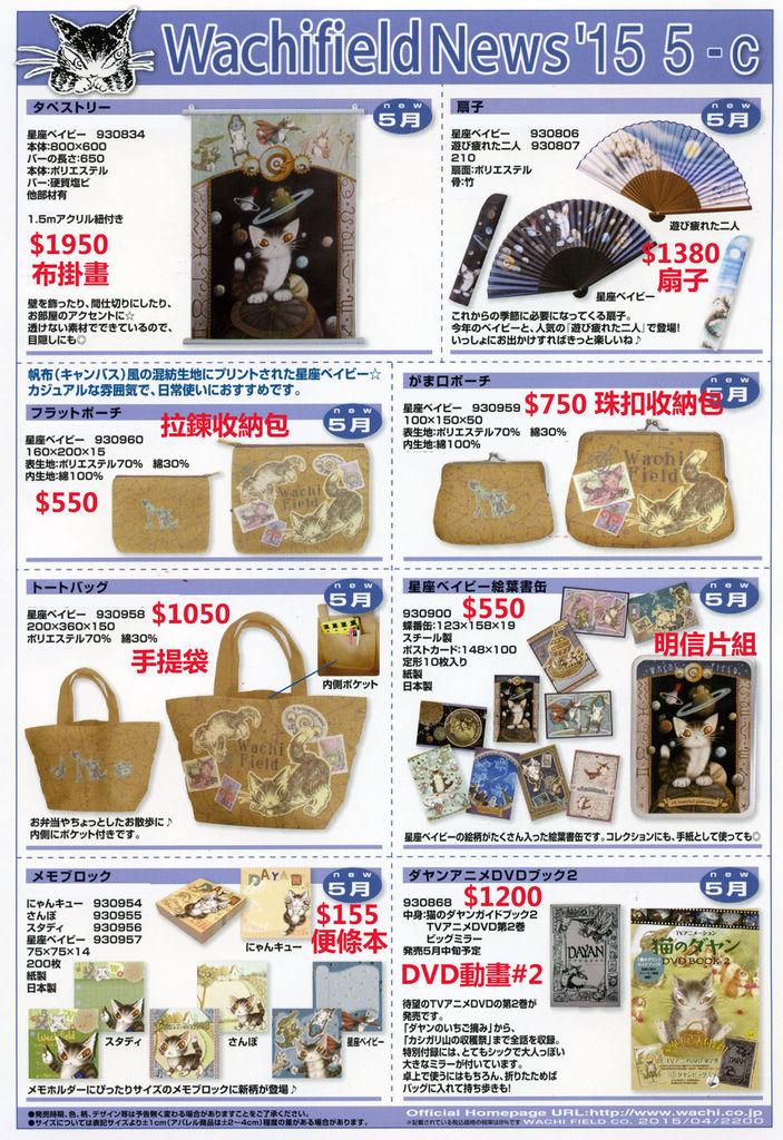 news15-05-c.jpg