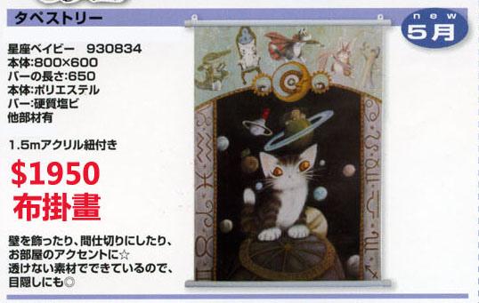 news15-05-c-01.jpg
