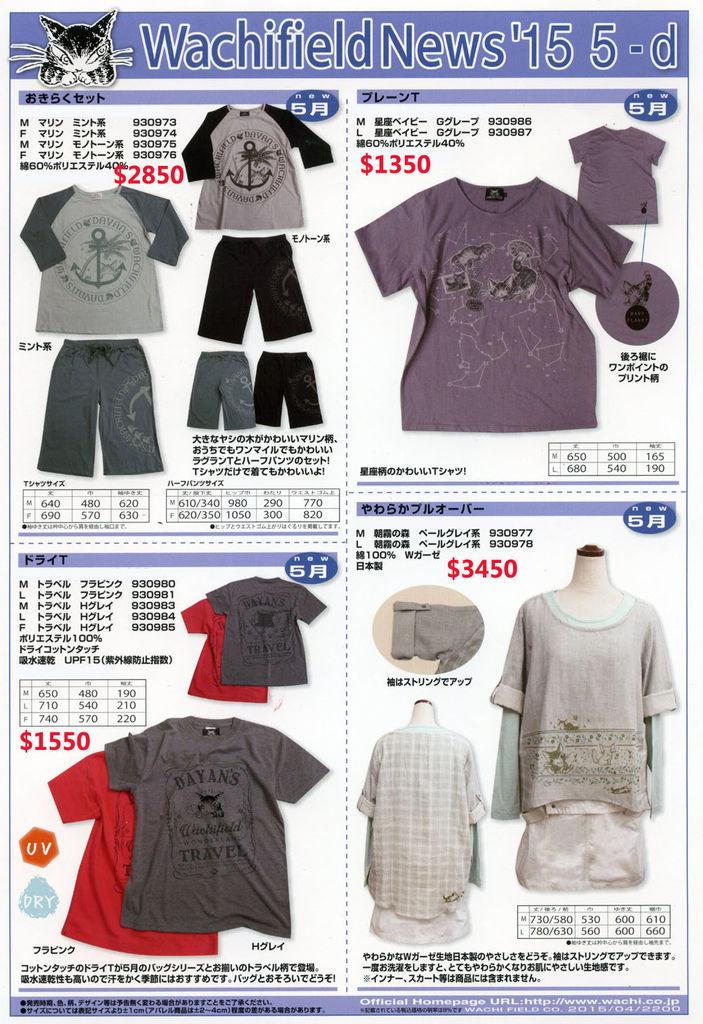 news15-05-d.jpg