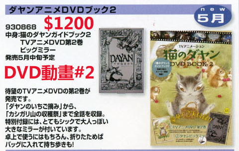 news15-05-c-08.jpg