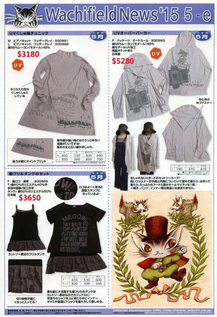 news15-05-e.jpg