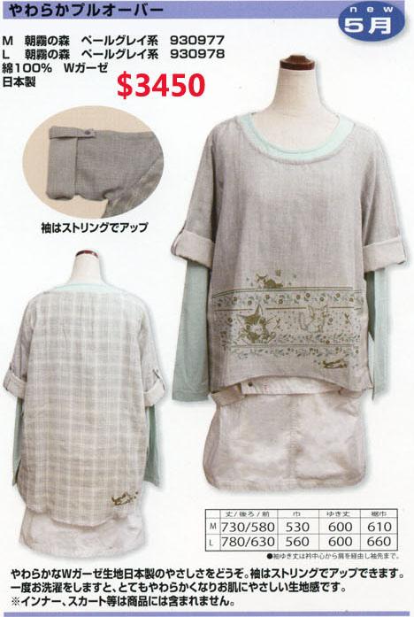 news15-05-d-04.jpg