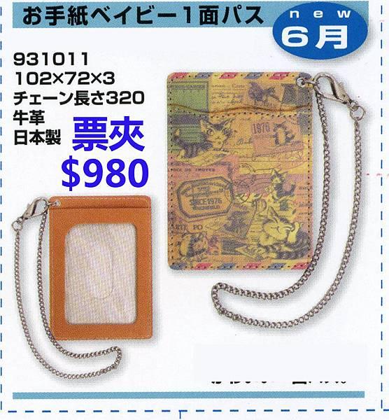 NEWS15-06-a-04.jpg