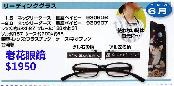 NEWS15-06-a-06.jpg