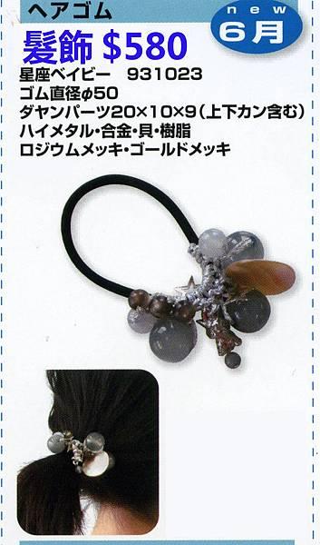 NEWS15-06-b-07.jpg