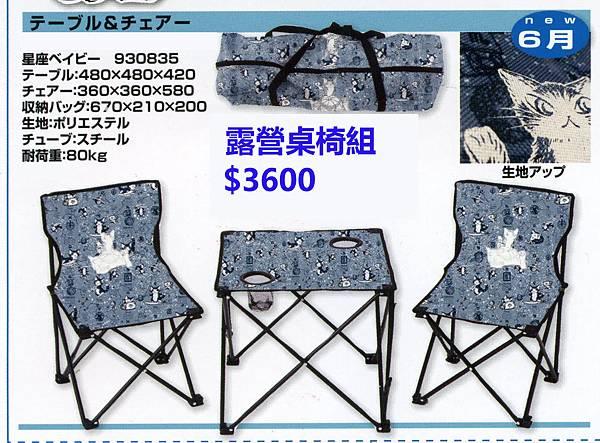 NEWS15-06-d-01.jpg