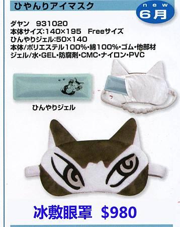 NEWS15-06-d-03.jpg