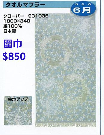 NEWS15-06-d-05.jpg