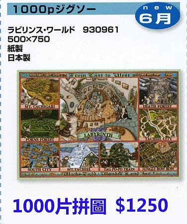 NEWS15-06-d-07.jpg