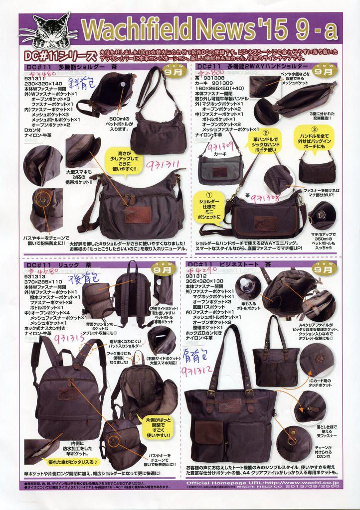 news15-08-a