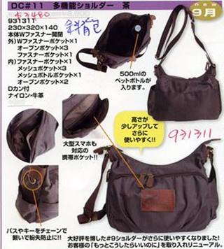 news15-09-a-01