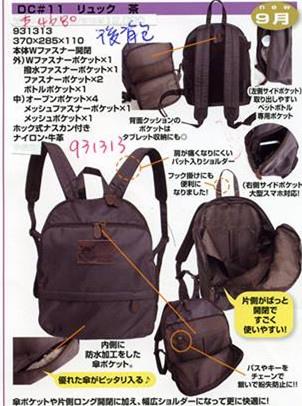 news15-09-a-03
