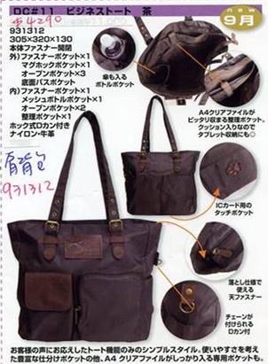 news15-09-a-04