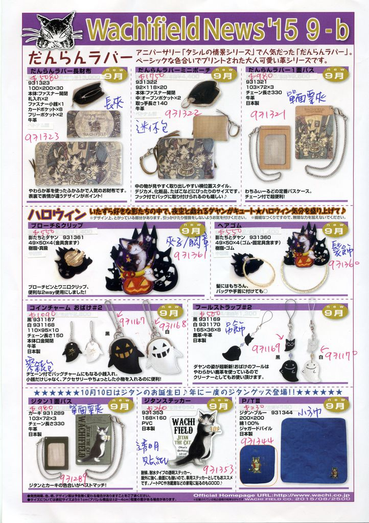news15-08-b