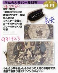 news15-09-b-01
