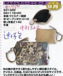 news15-09-b-02