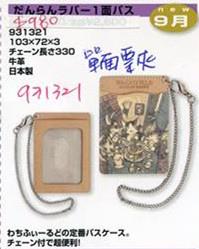 news15-09-b-03
