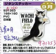 news15-09-b-09