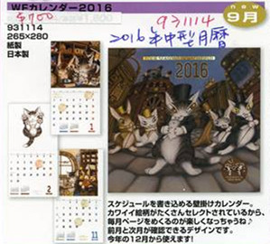 news15-09-c-01