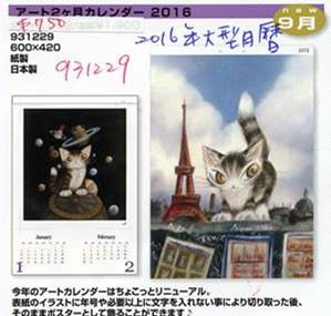 news15-09-c-02