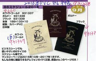 news15-09-c-03
