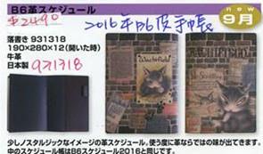 news15-09-c-04