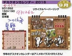 news15-09-c-06