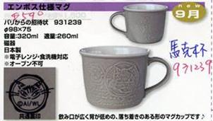 news15-09-d-01