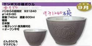 news15-09-d-03
