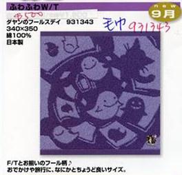 news15-09-e-01
