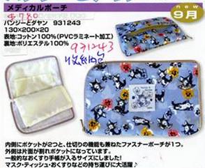 news15-09-e-03