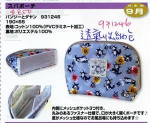 news15-09-e-04
