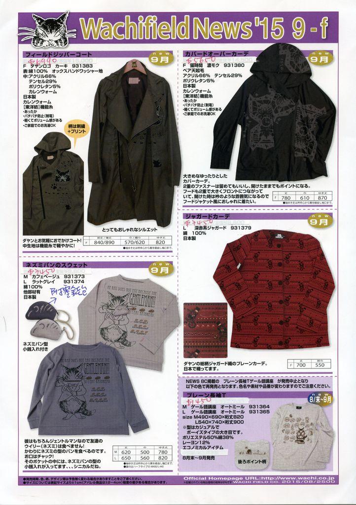 news15-08-f