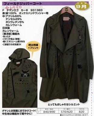 news15-09-f-01