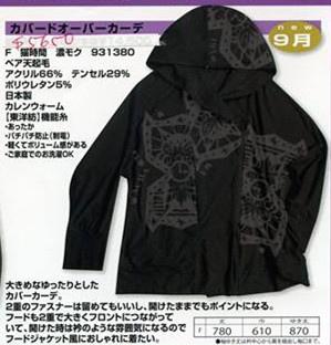 news15-09-f-02