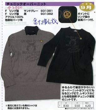 news15-09-g-04