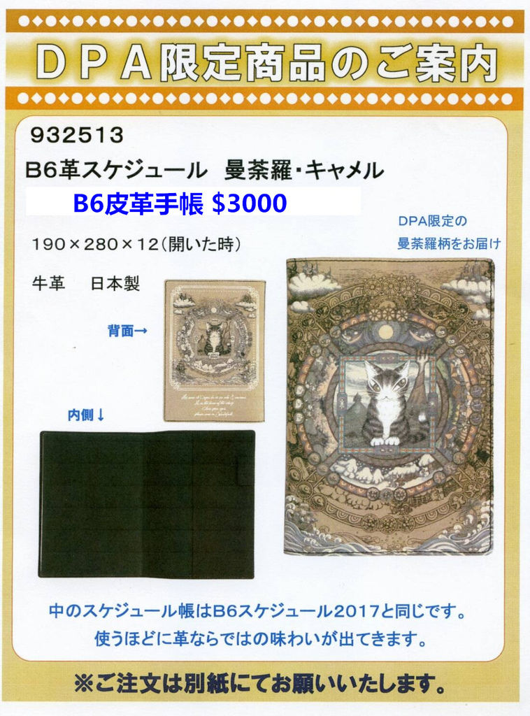 8586e26d-08cd-4793-bbb3-843afcca67bc.jpg