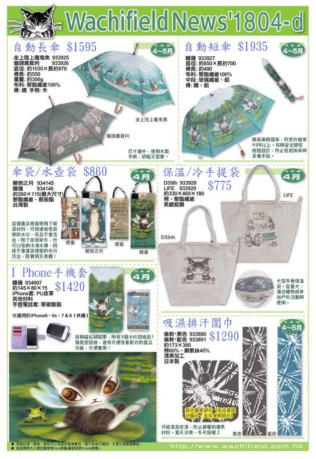 news18-04-d.jpg