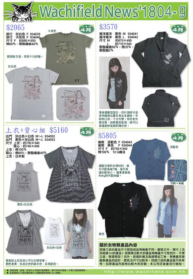 news18-04-g.jpg